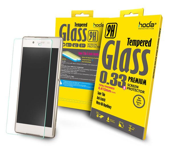 【hoda官方賣場】【Sony Xperia Z3+】2.5D高透光9H鋼化玻璃保護貼(半版)
