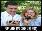 【防摔指環】時尚手機多用支架/便攜指環 各大廠牌適用