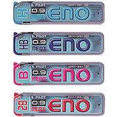 PILOT 百樂PLRF-9E ENO B自動鉛筆芯0.9mm30入