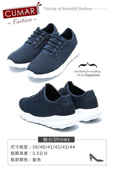 CUMAR 輕鬆舒適-超輕量休閒鞋-藍色