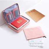 護照包 家庭證件收納包家用大容量多功能護照票據戶口本文件檔案整理袋箱 伊莎公主