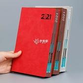 快速出貨2021年商務辦公日程本工作計劃本效率手冊記事本筆記本子記事