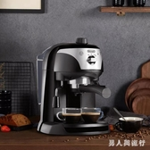 商用插電式220V辦公室意式半自動打奶泡泵壓式咖啡機 FF1711【男人與流行】