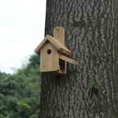 鳥籠實木鳥窩鴿子相思鳥籠子鸚鵡籠籠通用鳥籠群籠繁殖籠 萬客城
