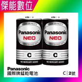 Panasonic 國際牌 錳乾電池 (2號2入) C 碳鋅電池 乾電池