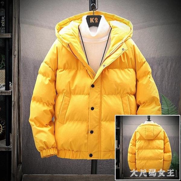 男士面包服工裝冬裝棉襖韓版潮流連帽外套冬季男大碼羽絨棉服 EY8777【大尺碼女王】