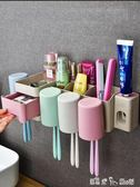 牙刷置物架衛生間吸壁式牙刷架壁掛刷牙杯架子免打孔漱口杯套裝    潔思米