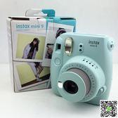 相機Fujifilm/instax mini9相機套餐含拍立得相紙mini8升級版一次成像 印象部落