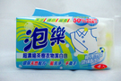 泡樂茶樹潔衣皂 4入 600g ※超取限5組