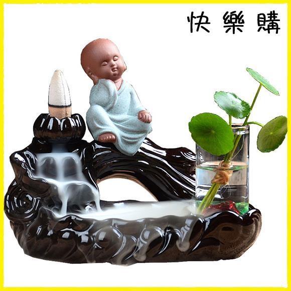 【快樂購】倒流香爐 倒流香爐陶瓷檀香沉香創意小和尚
