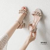 涼鞋百搭時裝中跟粗跟一字扣帶配裙子的女鞋【聚物優品】