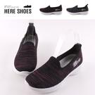 [Here Shoes]休閒鞋-混色編織鞋面 中性百搭 休閒舒適套腳懶人鞋 布鞋-AN5001