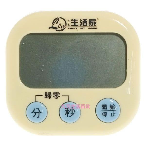 【九元生活百貨】NM-1476 特大螢幕正倒數計時器 時計器 電子計時