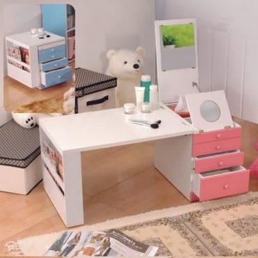 《C&B》第二代折疊和室掀鏡化妝書桌-粉紅