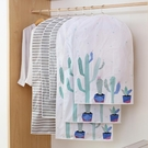 防塵衣罩掛式家用西服罩套衣服的防塵袋透明防水大衣防塵罩掛衣袋