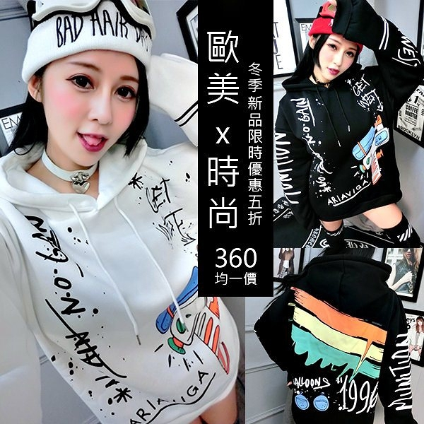 克妹Ke-Mei【AT63764】NO GAIN辛辣龐克背後彩色噴漆厚連帽T恤洋裝