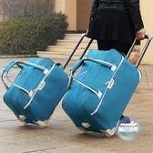 拉桿包 旅行包女手提大容量男通用行李包袋折疊短途旅游包T 6色