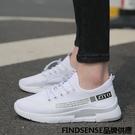 FINDSENSE品牌 四季款 新款 日本 女 高品質 個性 百搭運動鞋 輕便