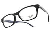 RayBan 光學眼鏡 RB5345D 5076 (黑-藍) 時尚方框款 # 金橘眼鏡