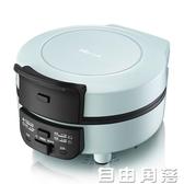 小i熊電餅鐺家用雙面加熱華夫餅機小型迷你鬆餅蛋糕機可拆卸全自動 自由角落