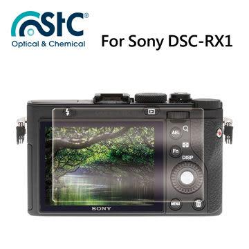 for Sony RX1 STC 9H鋼化玻璃保護貼