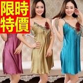 睡衣(套裝)-真絲質優質限量美觀隨意女睡裙56h9[時尚巴黎]