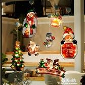 聖誕節裝飾品場景布置節日裝扮創意小掛飾雪人門店商鋪發光燈門掛 韓美e站