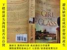 二手書博民逛書店The罕見Girl In The GlassY410278