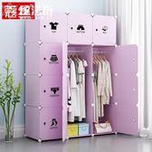 簡易衣櫃布塑料組裝折疊加固組合鋼架收納衣櫥經濟型 魔法街