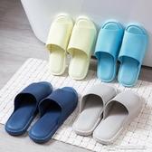 浴室洗澡防滑女士可愛軟底拖鞋家居夏季家用室內男士涼拖鞋 為愛居家