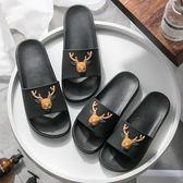 新款拖鞋女男夏家用洗澡涼拖鞋家居情侶浴室內潮網紅可愛防滑 時尚潮流
