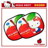 【愛車族購物網】Hello Kitty 大蘋果-毛蟲可愛側窗遮陽網 -2入