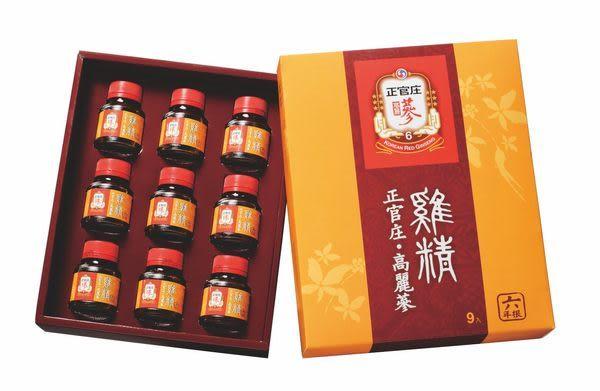 正官庄 高麗蔘雞精9入禮盒【全成藥妝】