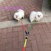 防纏繞可拆卸兩只狗一拖二牽引繩小型犬泰迪多條狗狗錬子雙頭大型
