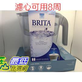 (端午節限量搶購活動) 2018 新款白色 Brita Lake 濾水壺含長效圓形濾心1顆10杯濾水壺(濾心可用8周)
