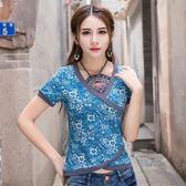 中國風刺繡上衣 女裝復古印花假兩件肚兜短袖民族風上衣女T恤