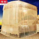 (萬聖節狂歡)伸縮蚊帳U型三開門不鏽鋼支架歐式公主風支架xw