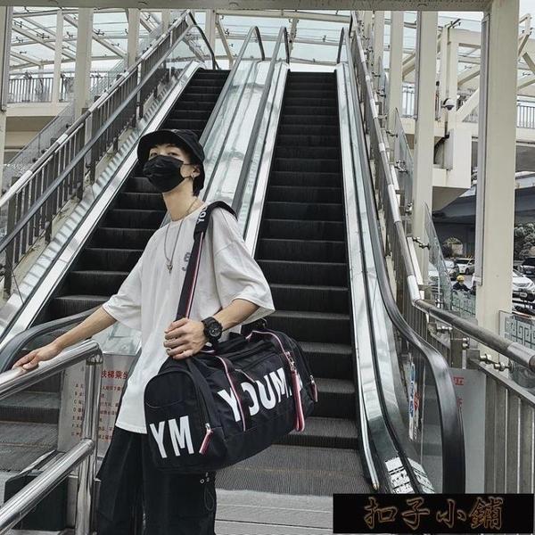 旅行包單肩旅行包男大容量短途出差旅游包輕便手提袋行李包女字母健身包【全館免運】