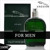 JAGUAR男性香水-100m(TESTER包裝) [16458]