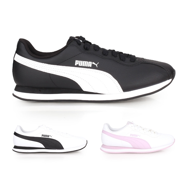 PUMA Turin II 女休閒運動鞋(慢跑 路跑 免運 ≡排汗專家≡