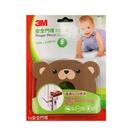 3M-C型小熊 褐色 99元 製造日期2014/10/01 (售出不退換)