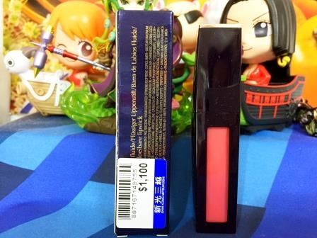 ESTEE LAUDER 雅詩蘭黛 絕對慾望美唇水彩7ML(百貨公司專櫃貨, 有百貨公司價格標)色號:420