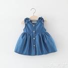 女童牛仔裙洋氣童裝女童連身裙夏裝兒童無袖牛仔背心裙小女孩寶寶公主裙夏季