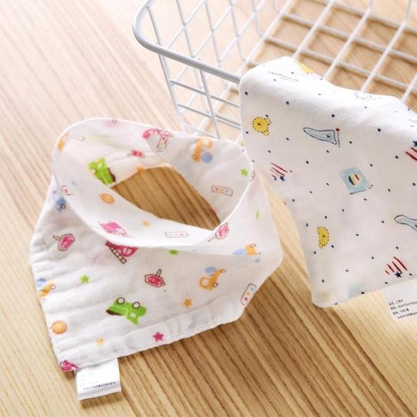 [超豐國際]雙層按扣嬰兒口水巾寶寶三角巾新生兒圍嘴兒童圍巾圍兜圍脖