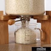 家用大小號玻璃米缸米桶 防潮防蟲密封儲米罐可計量自動出米【雙十一狂歡】