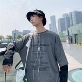 日系假兩件長袖t恤男生秋季潮牌ins寬鬆拼色衣服潮牌韓版休閒外套 朵拉朵