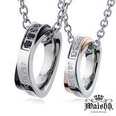 Waishh玩飾不恭【永世相守】珠寶白鋼項鍊/情侶對鍊【單鍊價】