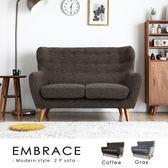 雙人沙發 Embrace 艾伯斯擁抱舒適雙人沙發-咖啡色/2色【H&D DESIGN】