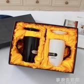情侶杯子一對創意潮流韓版馬克杯子陶瓷可愛帶蓋勺水杯套裝送禮物-享家生活館
