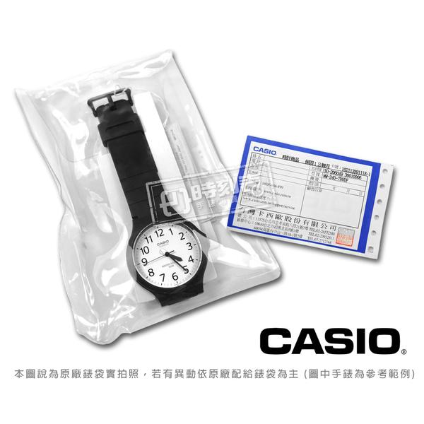 CASIO / W-215H-7A / 卡西歐 計時碼錶 LED照明 鬧鈴 電子數位 橡膠手錶 白色 38mm